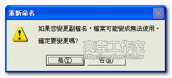 微軟防毒軟體 Microsoft Security Essentials