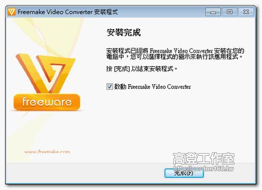 免費MTS轉檔程式 Freemake Video Converter video converter 7