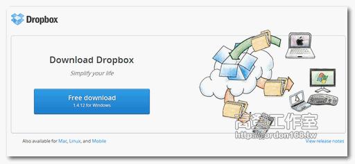 Dropbox 自動上傳相片還送你3GB容量 photo upload 1