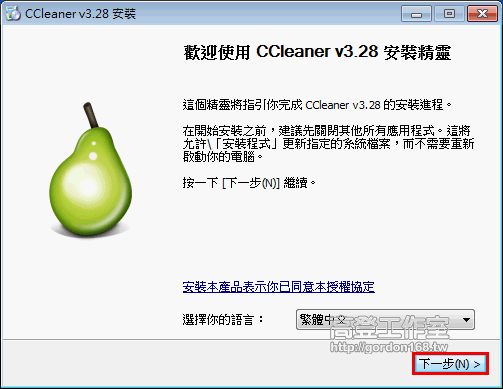 CCleaner 電腦清道夫 ccleaner 6