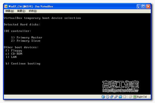 VirtualBox設定由USB隨身碟開機