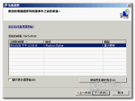 Win7 更新後無法開機 boot fail 9