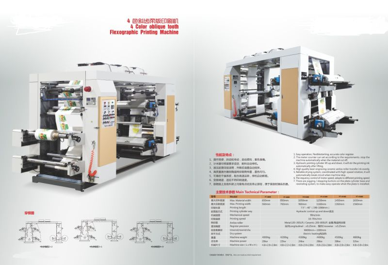 China 4 Color Medium Speed Flexographic Printing Machine Yt 4600m     4 Color Medium Speed Flexographic Printing Machine YT 4600M