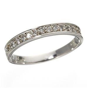0.2ct ダイヤリング 指輪 エタニティリング 13号