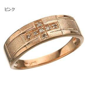 ダイヤリング 指輪 クロスリング ピンク I8405  13号