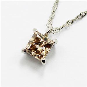 プラチナ0.4ctプリンセスカットブラウンダイヤモンドペンダント/ネックレス
