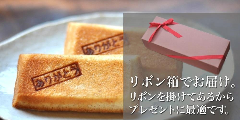 ありがとう 感謝の気持ちをのせた焼き菓子をお届けします