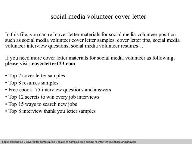 Church Volunteer Cover Letter