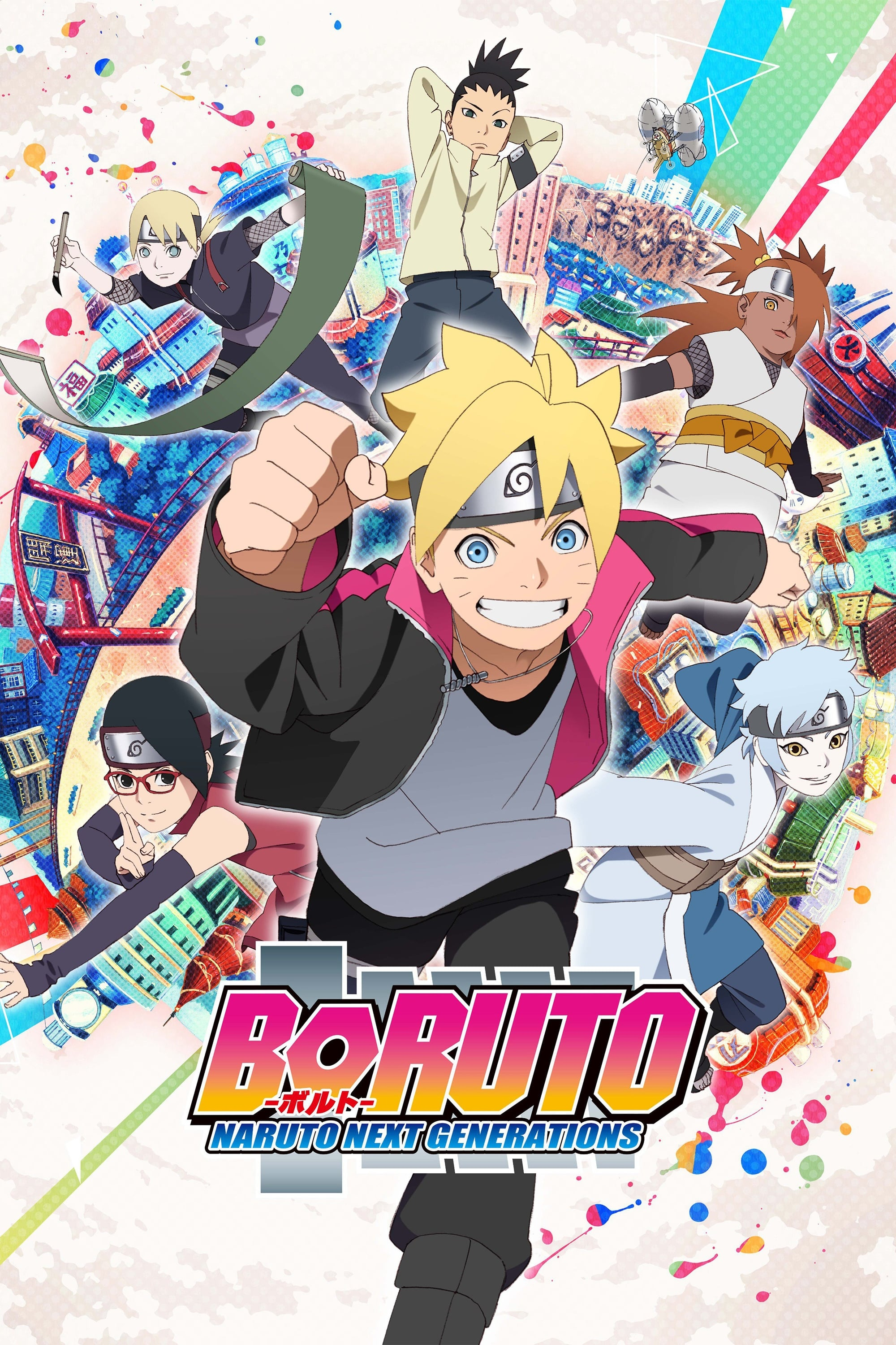 Boruto: Naruto Next Generations series tv complet