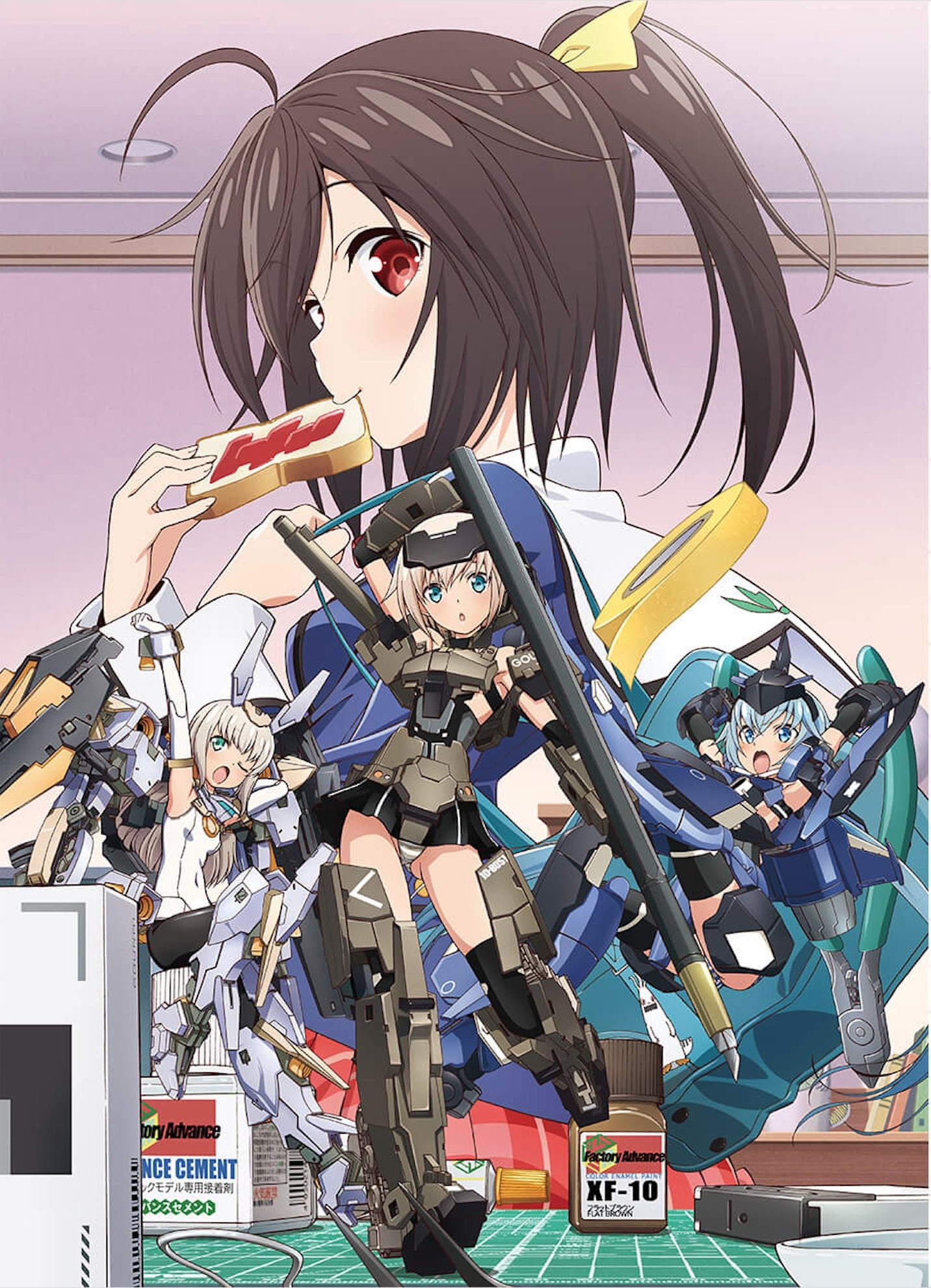 Frame Arms Girl series tv complet