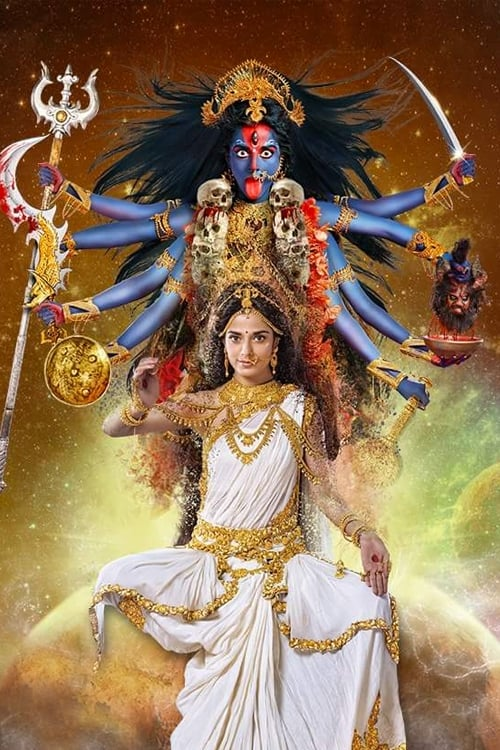 Mahakali series tv complet