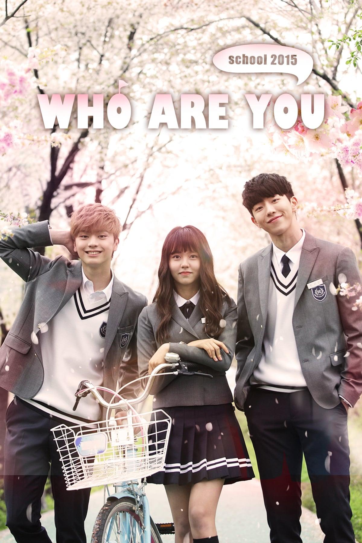 후아유 - 학교 2015 series tv complet