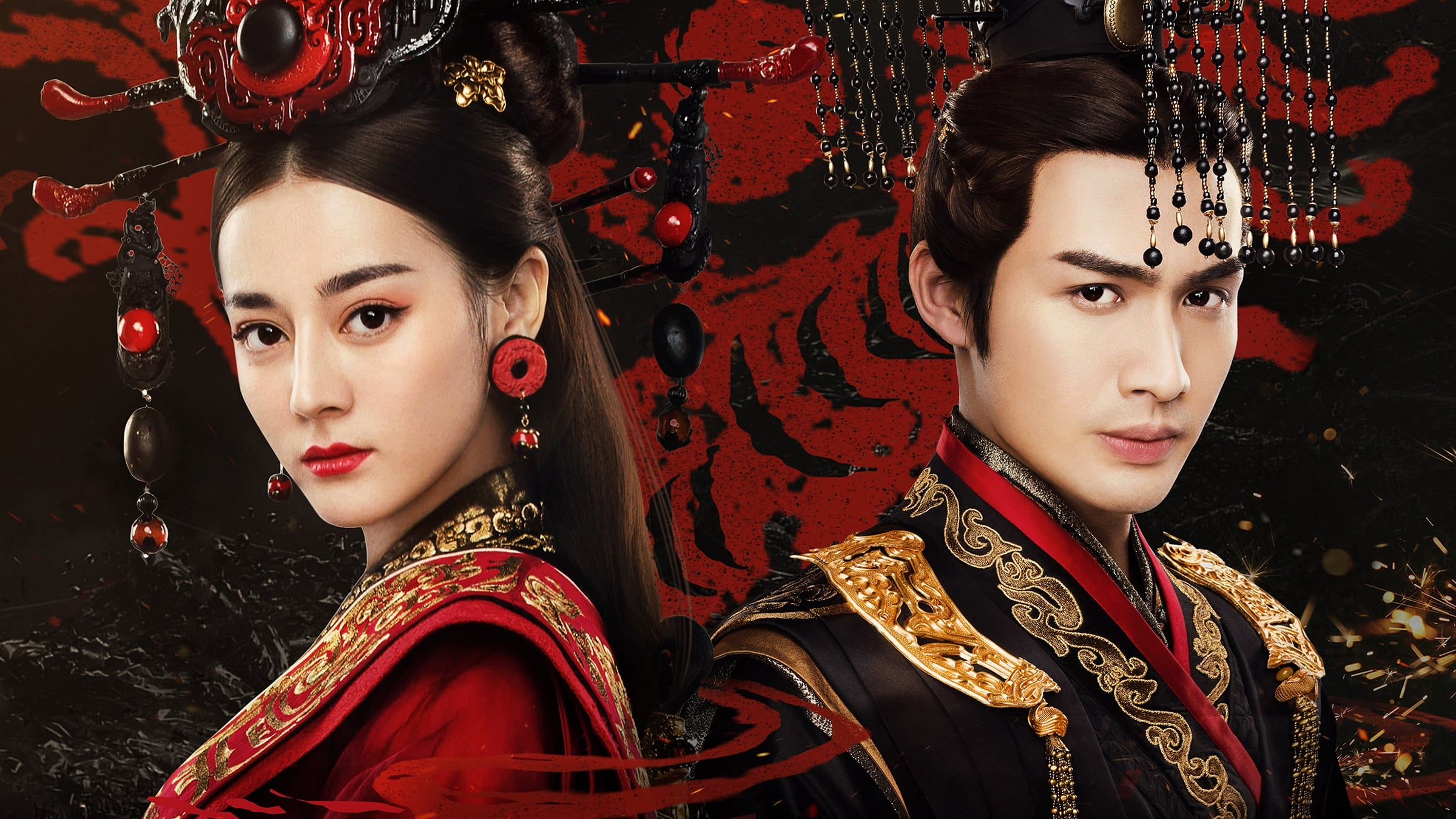 Watch Streaming The King's Woman Season episode TV Shows Trailer