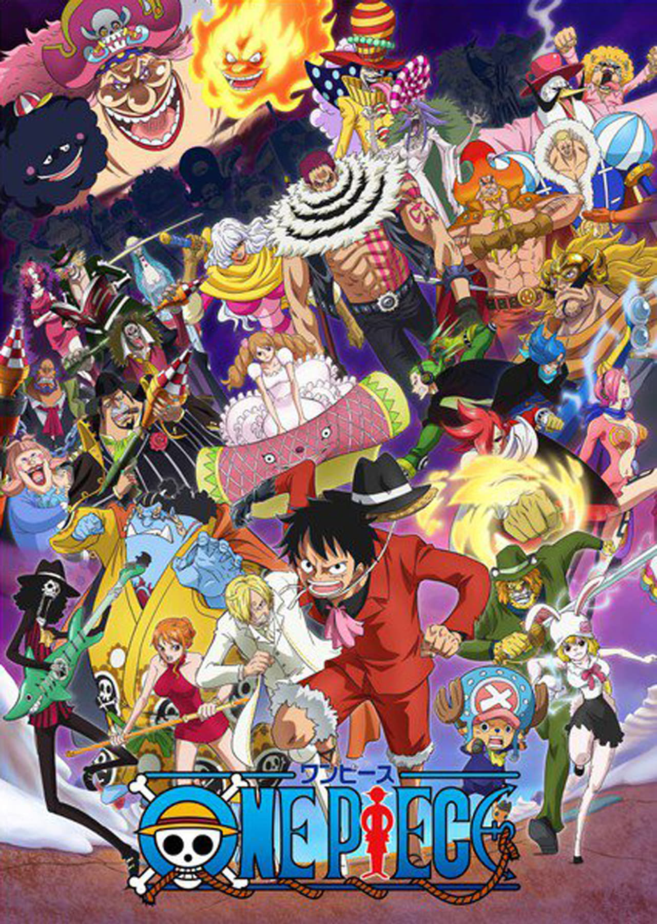 One Piece series tv complet