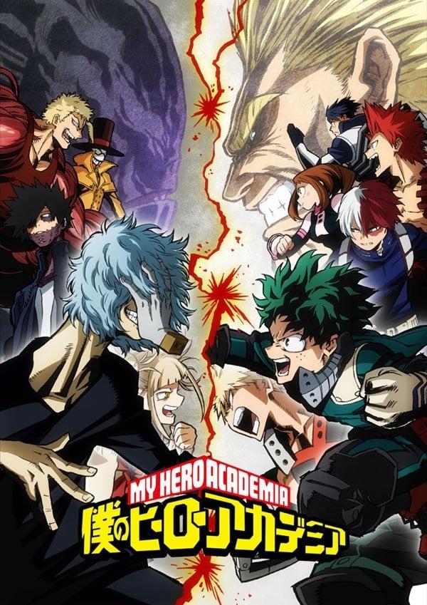 Boku no Hero Academia series tv complet