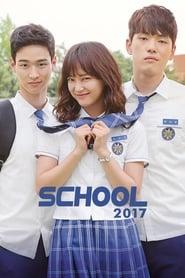 학교 2017 streaming vf