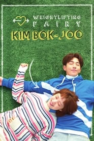 Weightlifting Fairy Kim Bok-Joo streaming vf