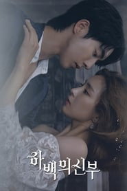 Bride of the Water God streaming vf
