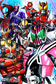Kamen Rider streaming vf