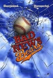 The Bad News Bears streaming vf