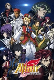Shoukoku no Altair streaming vf