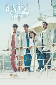 Hospital Ship streaming vf