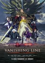 Garo: Vanishing Line streaming vf