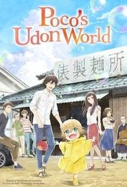 Udon no Kuni no Kiniro Kemari streaming vf