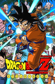 Dragon Ball Z streaming vf