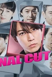 FINAL CUT streaming vf