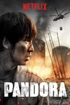 Pandora  film complet