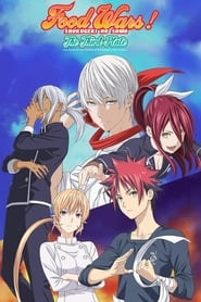 Shokugeki No Soma streaming vf