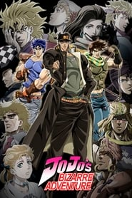 JoJo's Bizarre Adventure streaming vf