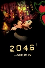 2046 streaming vf