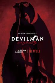 Devilman Crybaby streaming vf