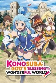 Kono Subarashii Sekai Ni Shukufuku Wo! streaming vf