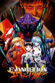 Neon Genesis Evangelion streaming vf