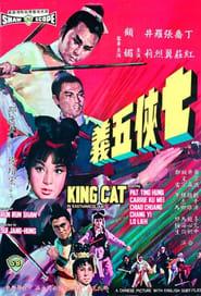 King Cat Full online