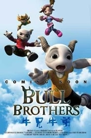 Bull Brothers movie full