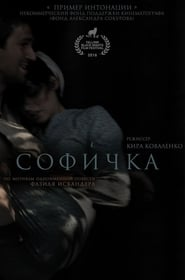 Sofichka Full online
