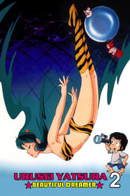 Urusei Yatsura 2: Beautiful Dreamer Full online