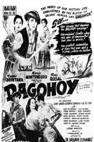 Dagohoy Full online