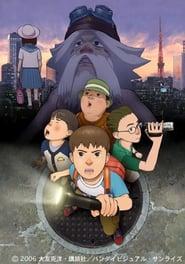 SOS! Tokyo Metro Explorers: The Next Full online