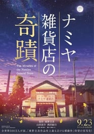 The Miracles of the Namiya General Store Full online