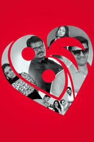 LBW: Love, Breakup and War Full online