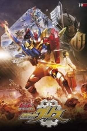 Kamen Rider Build NEW WORLD: Kamen Rider Grease 2019 Online Subtitrat