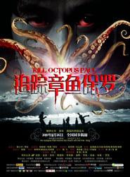 Kill Octopus Paul Full online