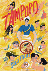 The Making of Tampopo Full online