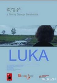 Luka Full online