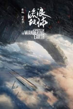 The Wandering Earth 2019 Online Subtitrat